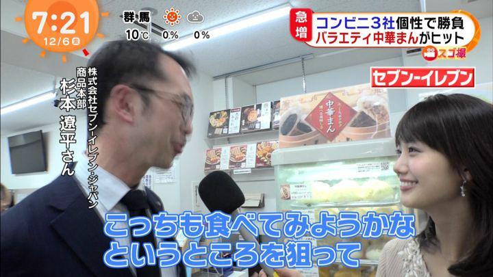 2019年12月06日井上清華の画像04枚目