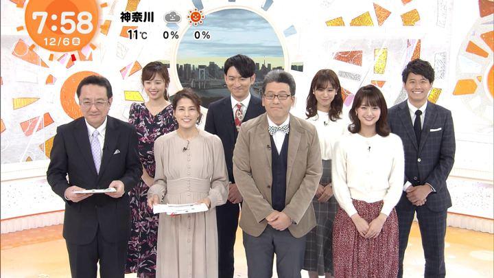 2019年12月06日井上清華の画像23枚目