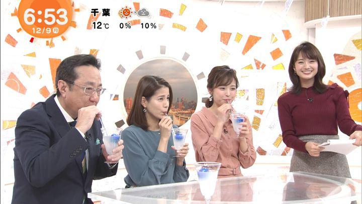 2019年12月09日井上清華の画像03枚目
