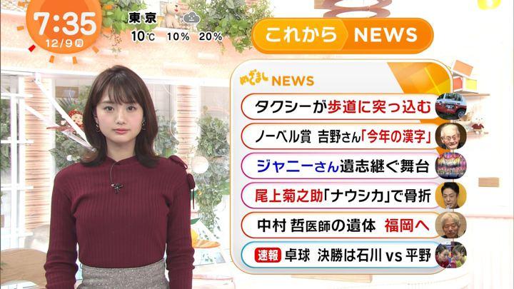 2019年12月09日井上清華の画像21枚目