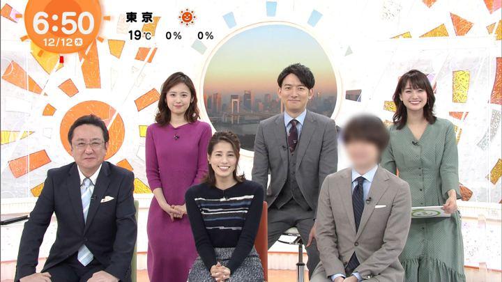 2019年12月12日井上清華の画像02枚目