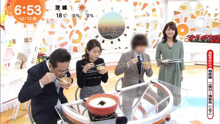 2019年12月12日井上清華の画像03枚目