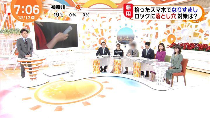 2019年12月12日井上清華の画像04枚目