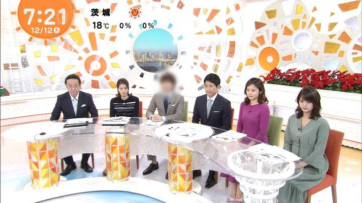 2019年12月12日井上清華の画像05枚目