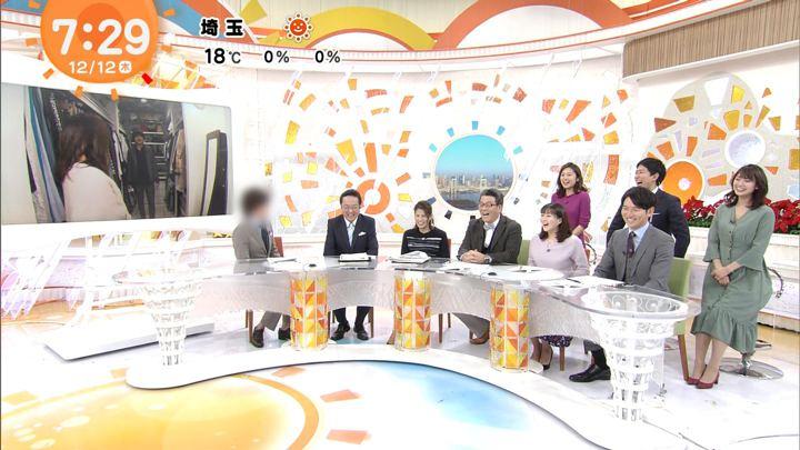 2019年12月12日井上清華の画像06枚目