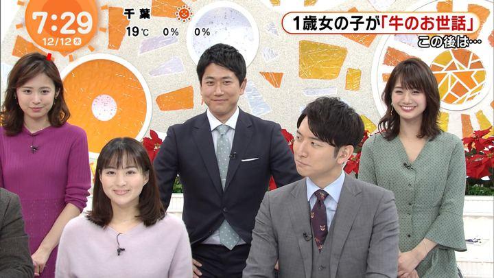 2019年12月12日井上清華の画像07枚目