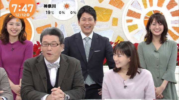 2019年12月12日井上清華の画像10枚目