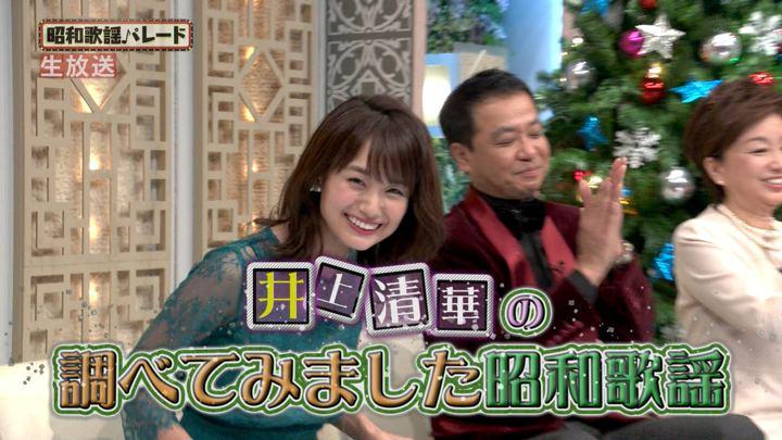 2019年12月14日井上清華の画像03枚目