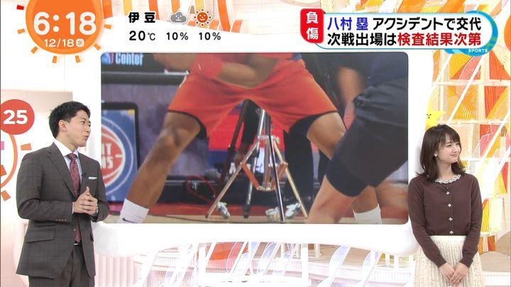 2019年12月18日井上清華の画像06枚目