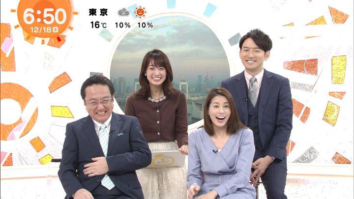2019年12月18日井上清華の画像12枚目