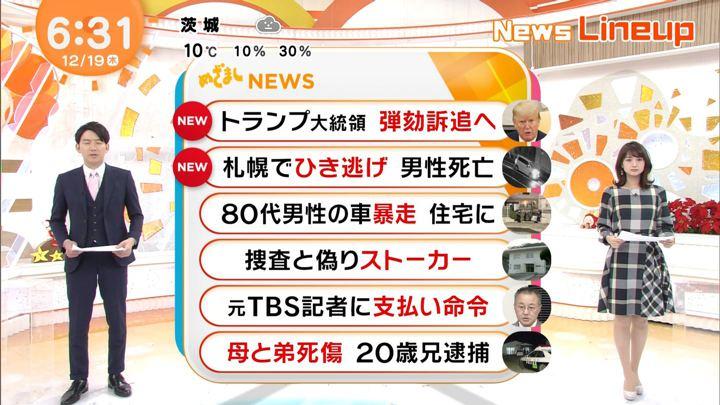 2019年12月19日井上清華の画像01枚目