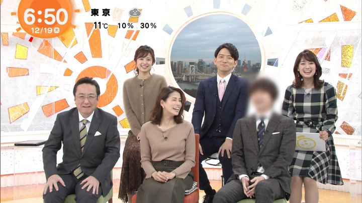 2019年12月19日井上清華の画像03枚目