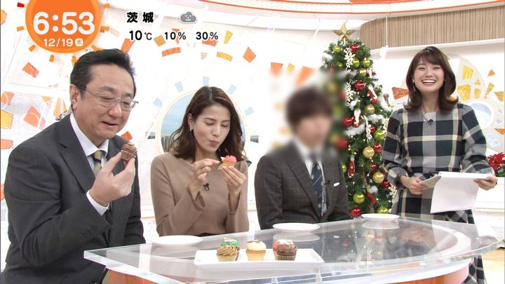 2019年12月19日井上清華の画像04枚目