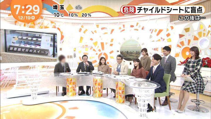 2019年12月19日井上清華の画像07枚目