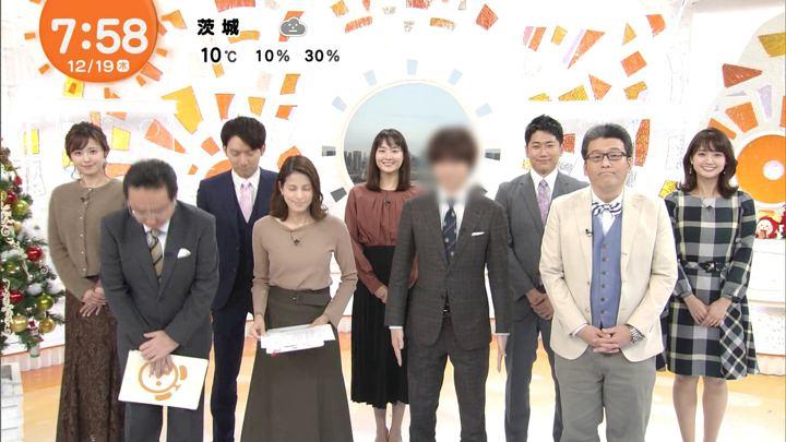 2019年12月19日井上清華の画像08枚目