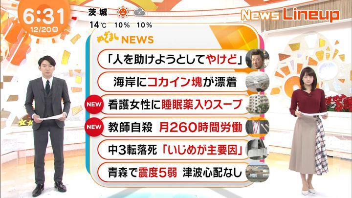 2019年12月20日井上清華の画像01枚目