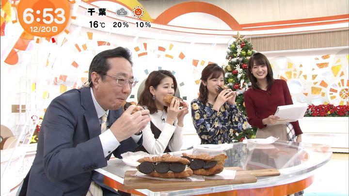 2019年12月20日井上清華の画像03枚目