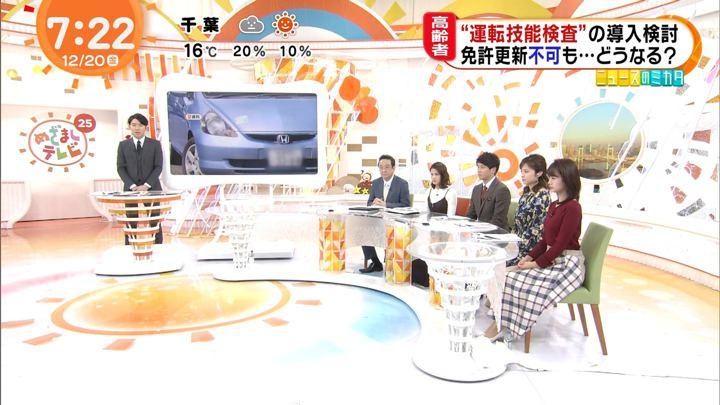 2019年12月20日井上清華の画像05枚目