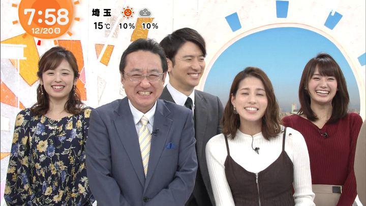 2019年12月20日井上清華の画像06枚目