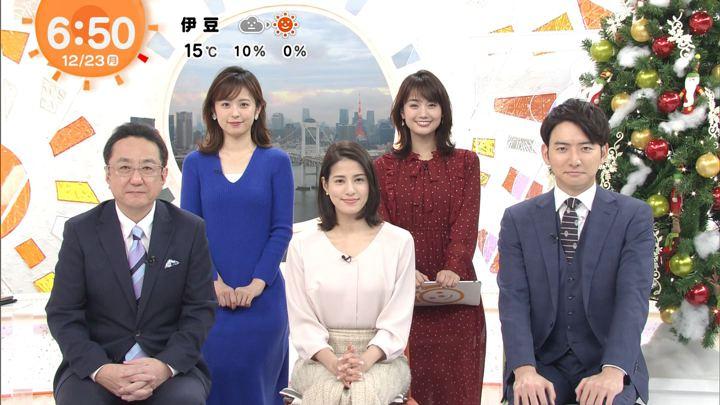 2019年12月23日井上清華の画像02枚目