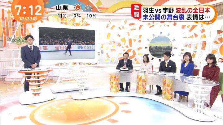 2019年12月23日井上清華の画像03枚目