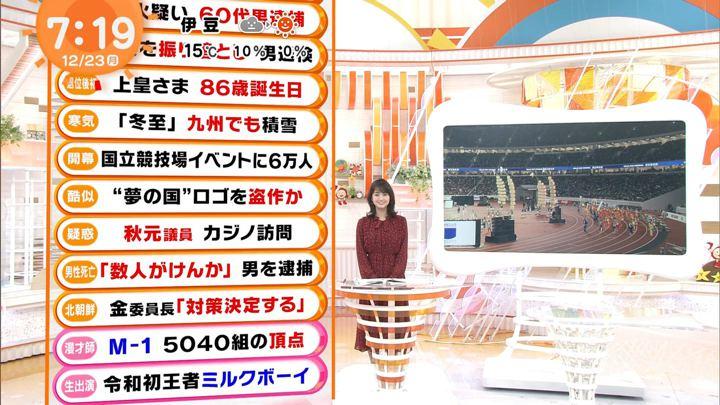 2019年12月23日井上清華の画像04枚目