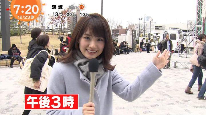 2019年12月23日井上清華の画像05枚目