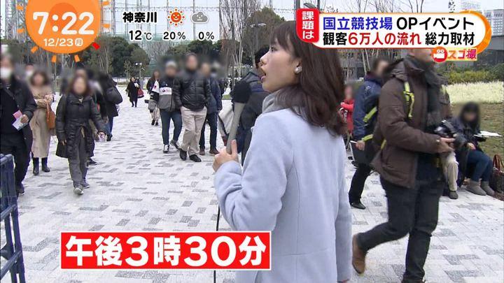 2019年12月23日井上清華の画像06枚目