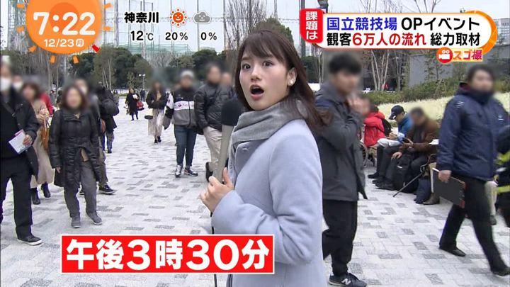 2019年12月23日井上清華の画像07枚目