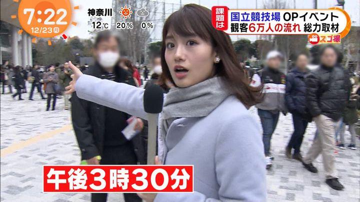 2019年12月23日井上清華の画像08枚目