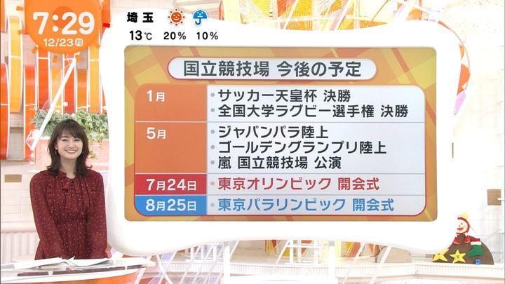 2019年12月23日井上清華の画像12枚目