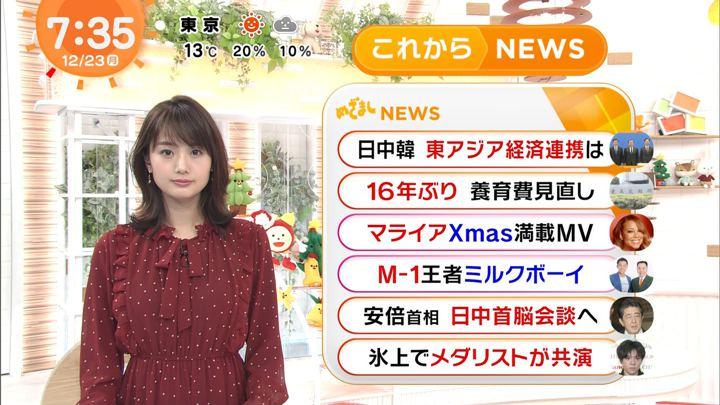 2019年12月23日井上清華の画像13枚目