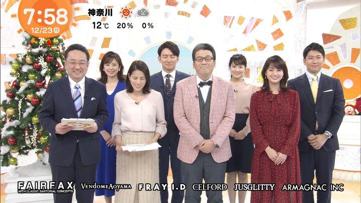 2019年12月23日井上清華の画像14枚目