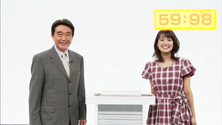 2019年12月24日井上清華の画像01枚目