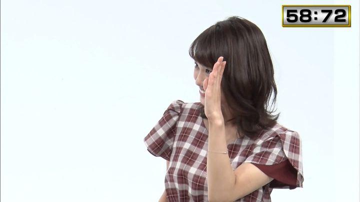 2019年12月24日井上清華の画像03枚目