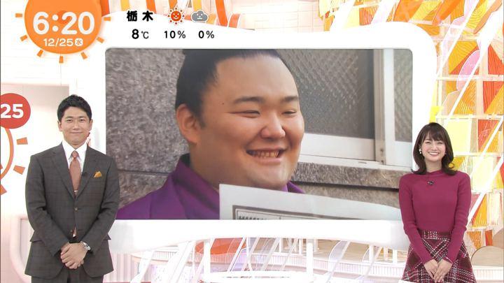 2019年12月25日井上清華の画像08枚目