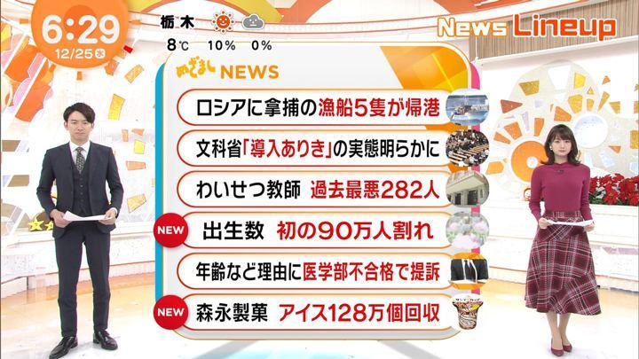 2019年12月25日井上清華の画像09枚目