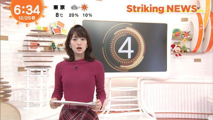 2019年12月25日井上清華の画像11枚目