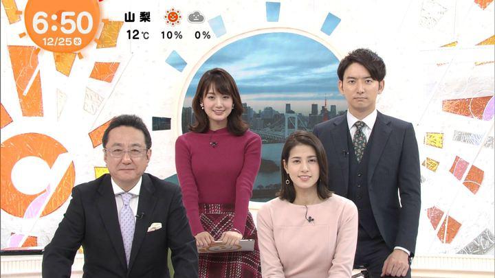 2019年12月25日井上清華の画像13枚目