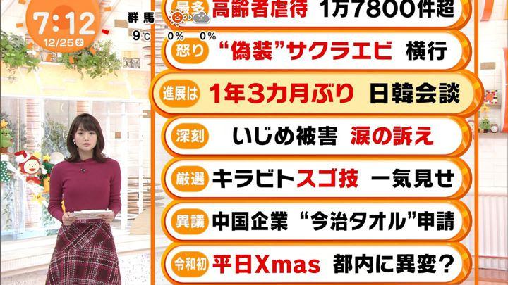 2019年12月25日井上清華の画像15枚目