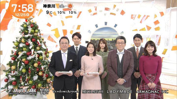 2019年12月25日井上清華の画像17枚目