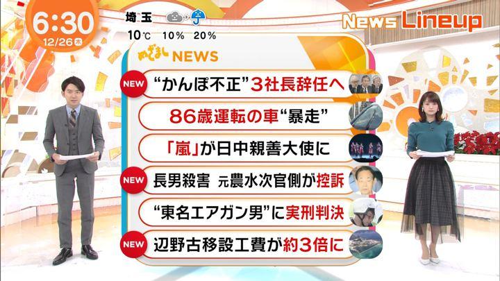 2019年12月26日井上清華の画像04枚目