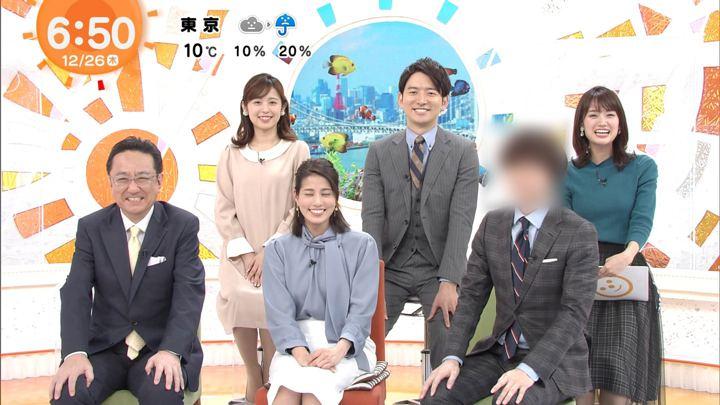 2019年12月26日井上清華の画像05枚目