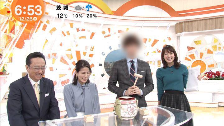 2019年12月26日井上清華の画像06枚目