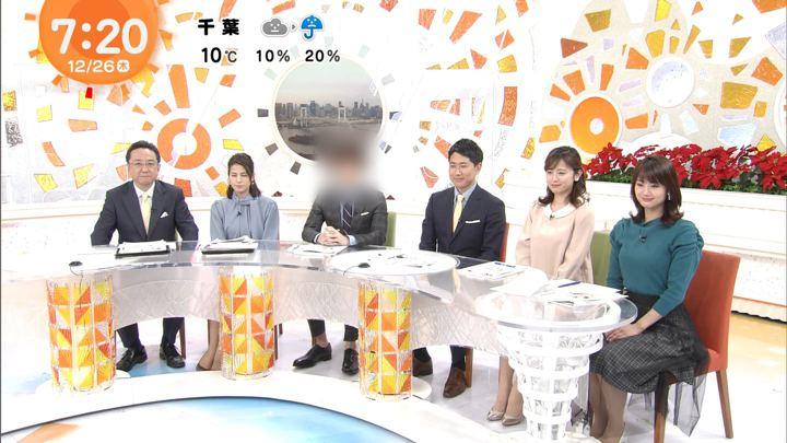 2019年12月26日井上清華の画像09枚目