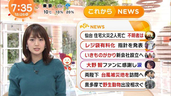 2019年12月26日井上清華の画像12枚目