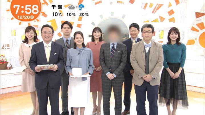 2019年12月26日井上清華の画像13枚目