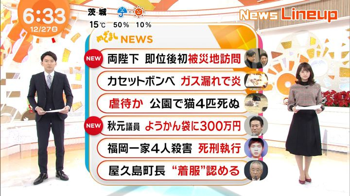 2019年12月27日井上清華の画像01枚目