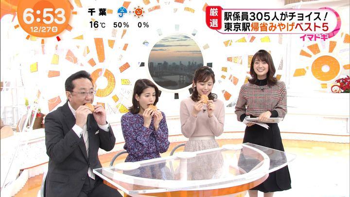 2019年12月27日井上清華の画像03枚目