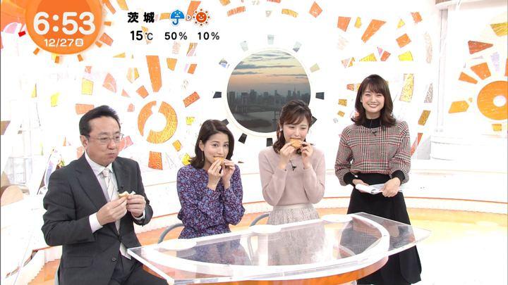 2019年12月27日井上清華の画像04枚目
